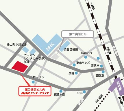 NEP NHKエンタープライズ フッテ...